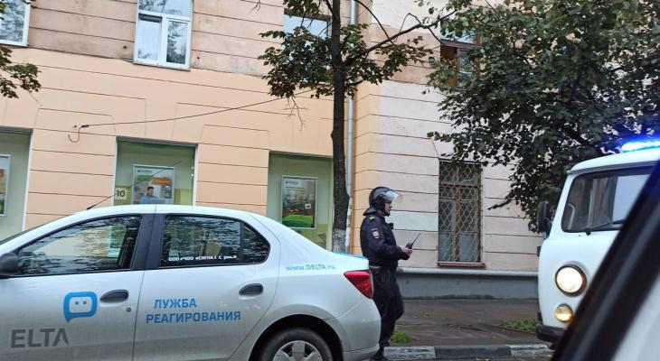 Проверены все здания: спецслужбы закончили работу в ярославских судах
