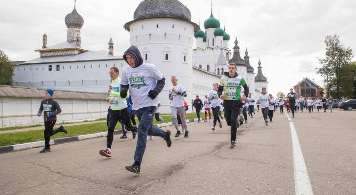В Ростове пройдет VI полумарафон «Ростов Великий»