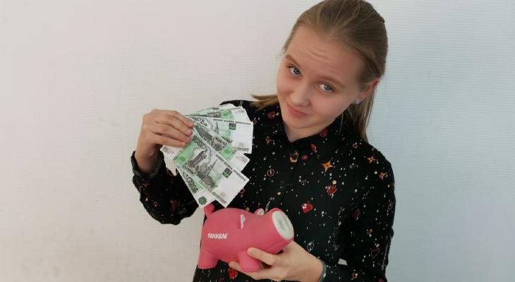 Как ярославцам защитить и приумножить свои средства