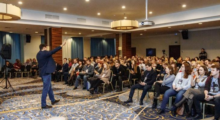 Ярославский маркетинговый форум: событие, которое нельзя пропустить.