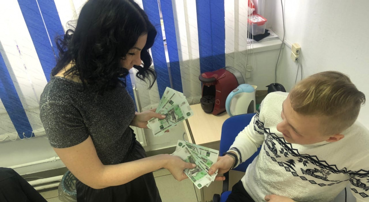 Новый денежный бонус вводят для россиян: как получить