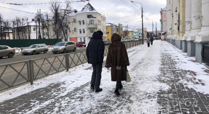 Зима-21 будет аномально холодной: прогноз для ярославцев