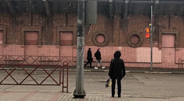 За окном минус и снег: экстренное предупреждение от МЧС для ярославцев