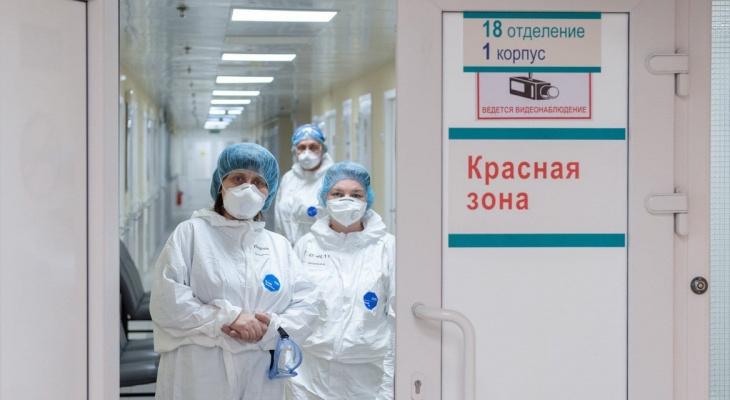 Ковид-всплеск: в какие больницы везут больных коронавирусом в Ярославле