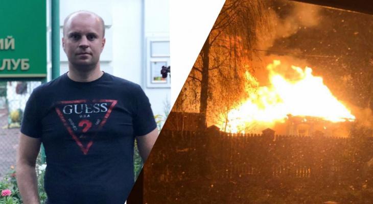 """""""На нем уже дымилась одежда"""": многодетный отец спас ребенка из огня в Ярославле"""