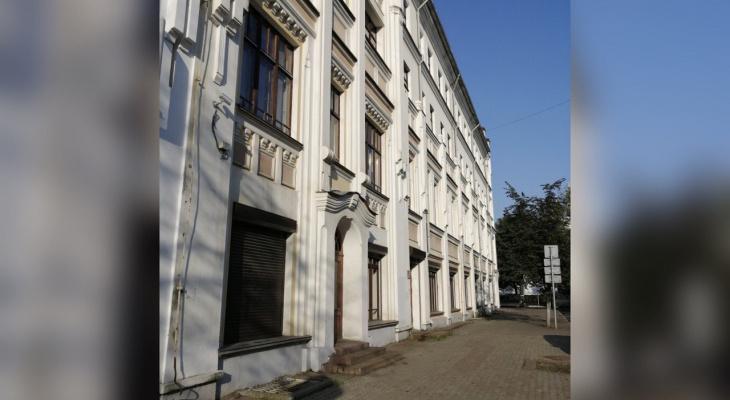 Мэрия продает памятник культуры в центре Ярославля за 40 миллионов