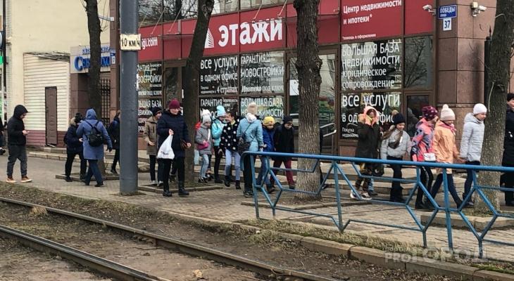 Департамент образования: школы Ярославля уходят на дистант
