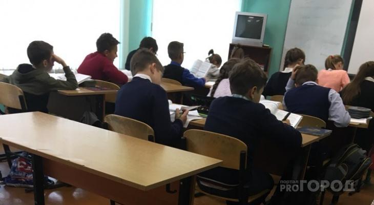 Школьные каникулы в Ярославле хотят продлить