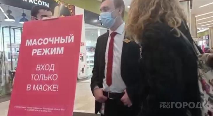 Депутаты просят не пускать заразу в здание муниципалитета Ярославля
