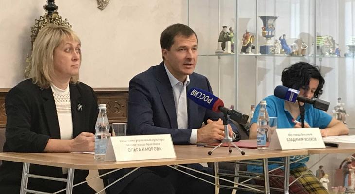 Мэр Ярославля опустился в рейтинге глав на три пункта
