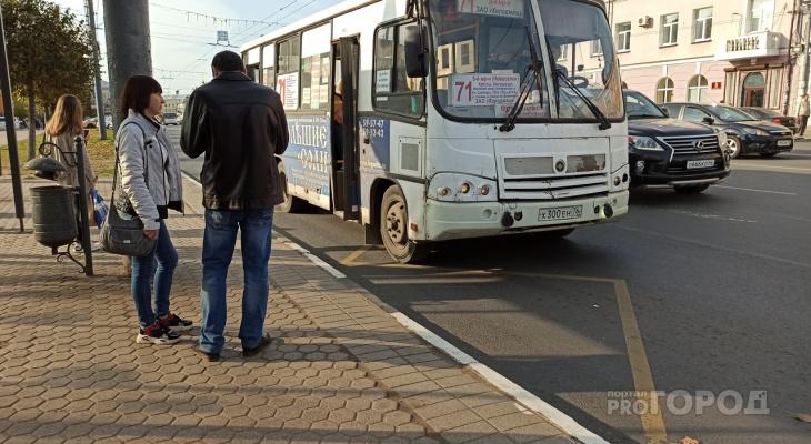 Массовая забастовка маршрутчиков в Ярославле: как отреагировали власти