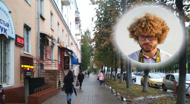 Он некрасиво умирает: Илья Варламов включил город Ярославской области в анти-рейтинг
