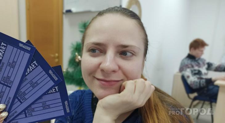 «Без комментариев»: ярославский кинотеатр «Родина» закрывается