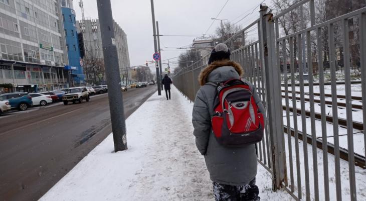 Погодные аномалии: ярославцев ждут капризные выходные