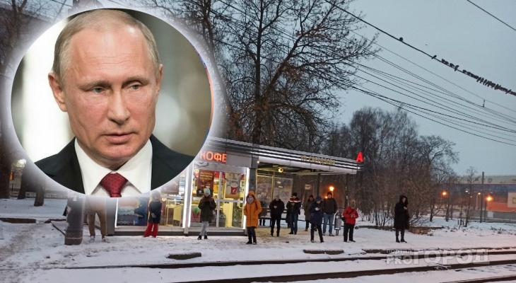 Путин сделал заявление о 31 декабря: работаем или нет