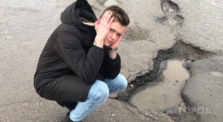 За ямы на дорогах ярославский чиновник заплатит из собственного кошелька