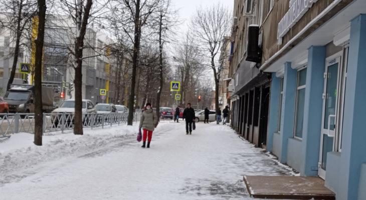 """""""Наступят крепкие морозы"""": в Ярославле ожидается мощнейшее похолодание за последние годы"""