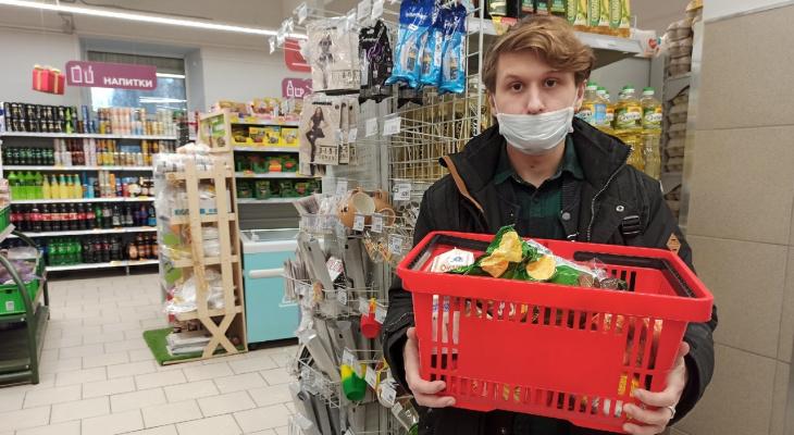 «На что потратить такие деньжища»: стал известен размер прожиточного минимума для Ярославля