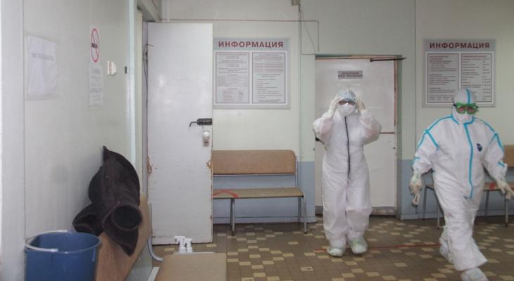 В Ярославле от коронавируса умер 29-летний молодой человек