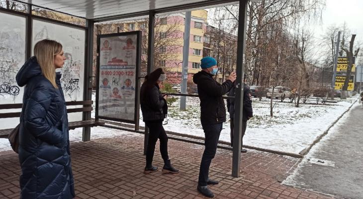 За час ни одной маршрутки: ярославцы удивляются, как водители игнорируют расписание транспорта