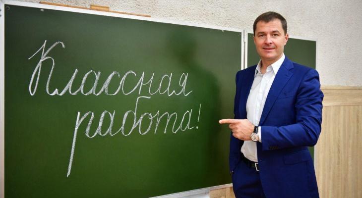 Мэр Ярославля уехал в Сколково: что он там забыл