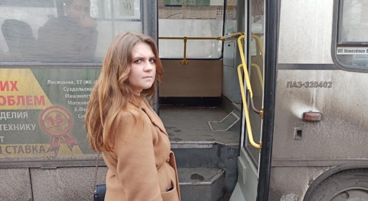 """""""Ухудшаете положение пассажиров"""": жительница Ярославля провела эксперимент с маршрутками"""
