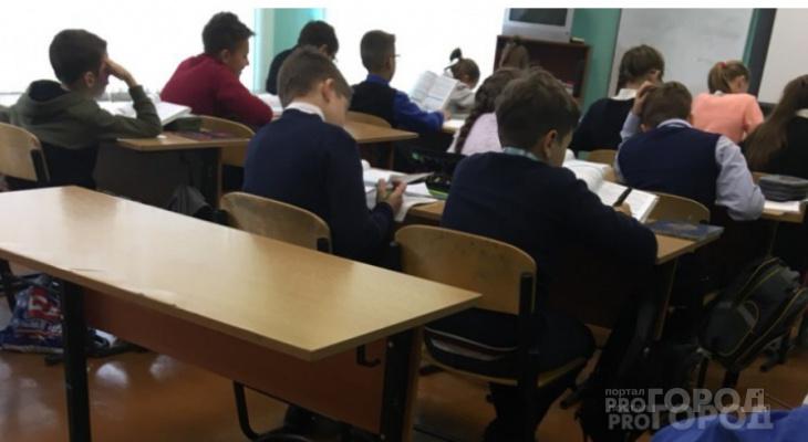 Школы продолжают отменять занятия из-за мороза: список для ярославцев