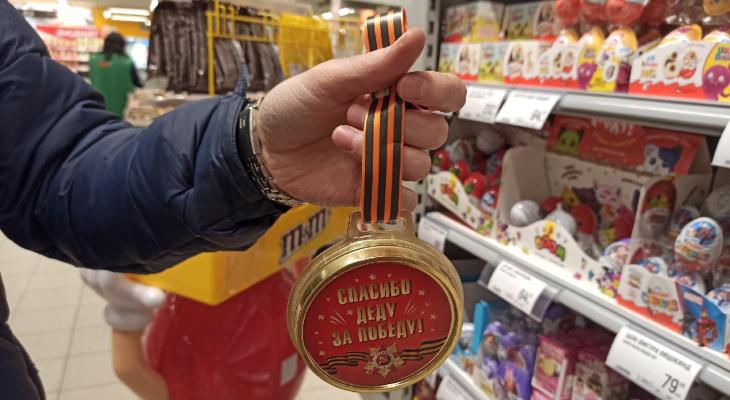 """""""Это отвратительно"""": ярославцы ужаснулись продажей """"патриотичных"""" медалей"""