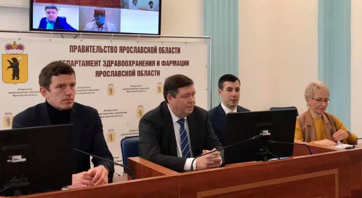 Назвали нового директора департамента здравоохранения Ярославской области
