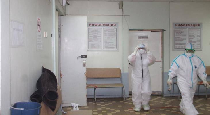 Еще три человека умерли от коронавируса в Ярославской области