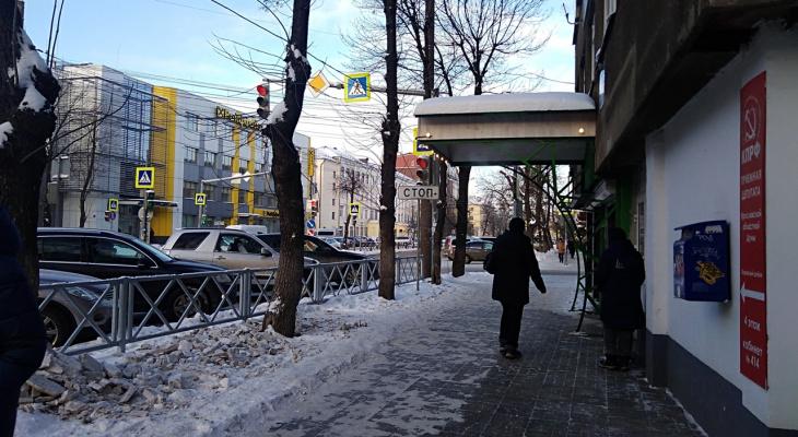 Предупреждение МЧС: в Ярославле будут дожди и гололед