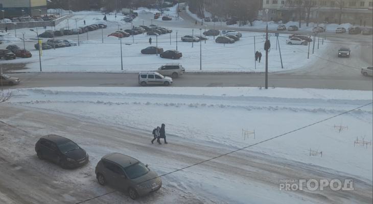 Назван самый холодный день февраля: чего ждать ярославцам