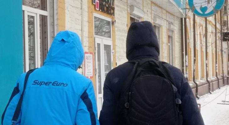 Идти в школу или нет: что делать ученикам при морозах в Ярославле