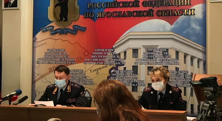 Сегодня главный полицейский пообщается с ярославцами: когда и как это сделать