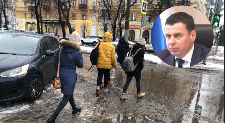 «Сплошной гололед»: губернатор отчитал чиновников за уборку снега в Ярославле