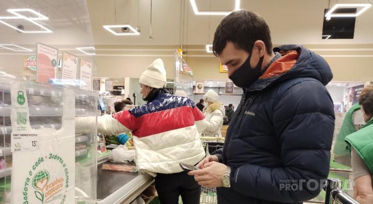Список антиковидных продуктов составили в России