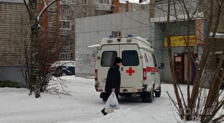 Житель Рыбинска умер после повторной прививки от ковида: комментарий главы депздрава