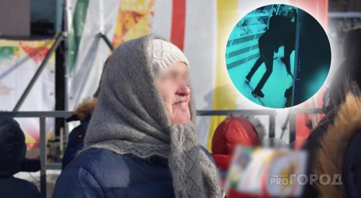 Несла последнее на лекарства: в аптеке Ярославля ограбили 91-летнюю бабушку