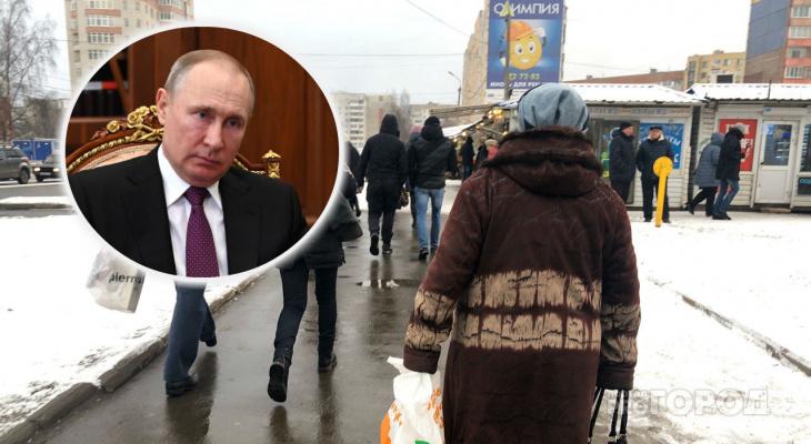Путин сделал заявление о продуктовых карточках