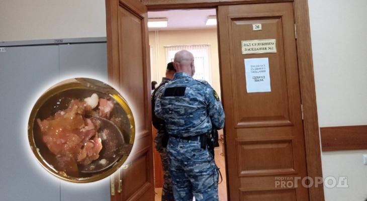 Подсунули чекистам дешевую тушенку: супругов из Ярославской области отдали под суд