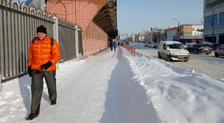 Когда закончатся морозы: какую погоду ожидать ярославцам