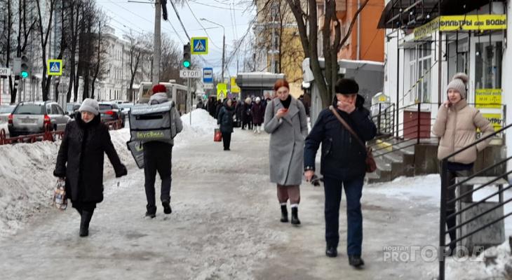 С ярославцев сняли ковидные ограничения: кому повезло