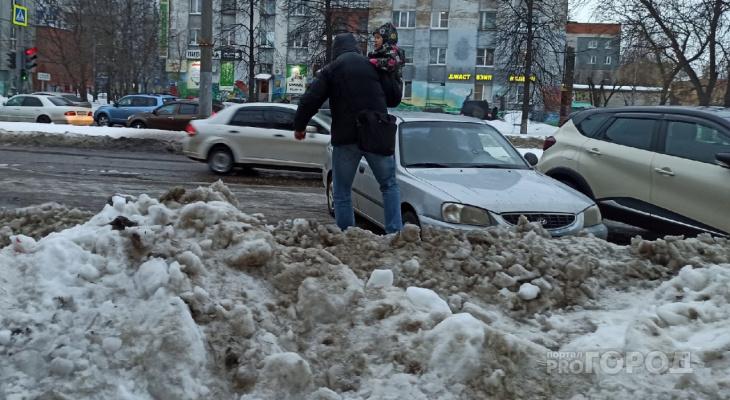 Готовьтесь к ЧС: экстренное предупреждение МЧС для ярославцев