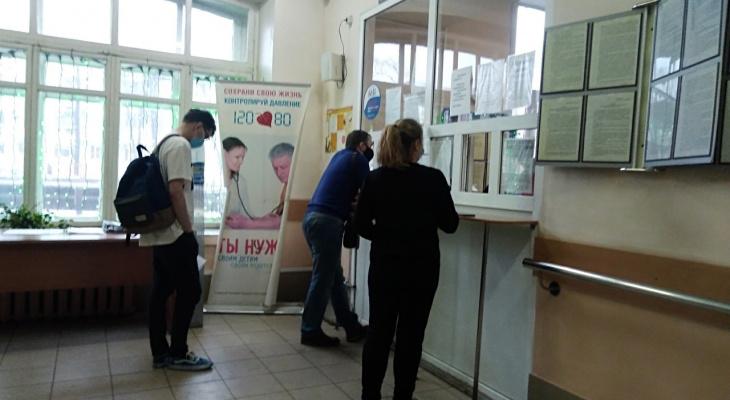 Больницы Ярославля начинают работать по новому режиму: что изменится