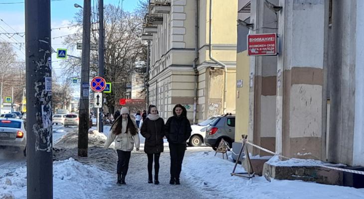 Провоцирует болезни крови и печени: что за вещество нашли в воздухе Ярославля