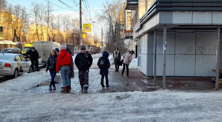 Весна наступит нескоро: какой будет погода в Ярославле в праздничные дни