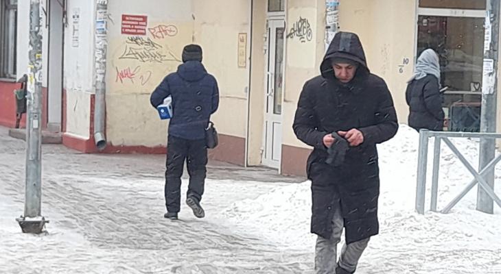 Начнет морозить: в Ярославле резко опустится температура