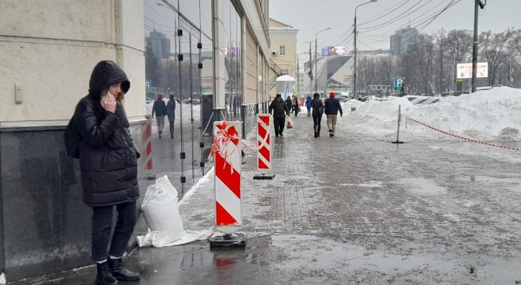 По ярославцам ударит «барический молоток»: чем это грозит