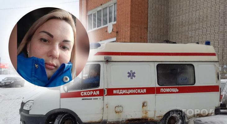 «Когда вошли, он был уже мертв»: врач скорой из Ярославля о смерти, ковиде и спасении людей