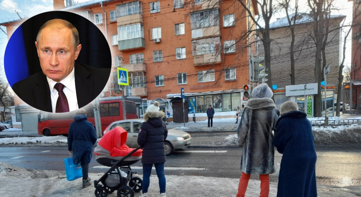 Путин принял решение по выплатам на детей в апреле